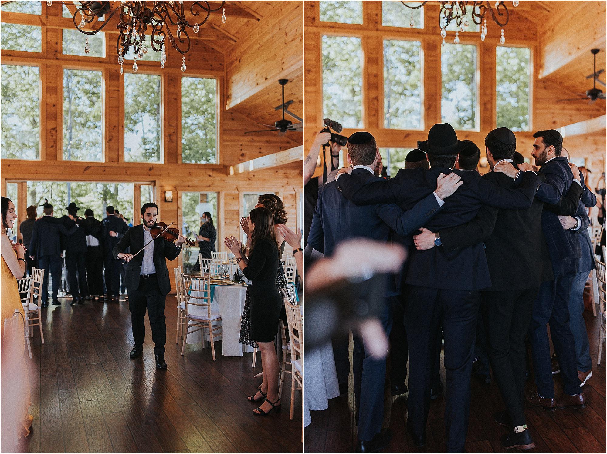 The B'deken at Jewish Wedding Ceremony