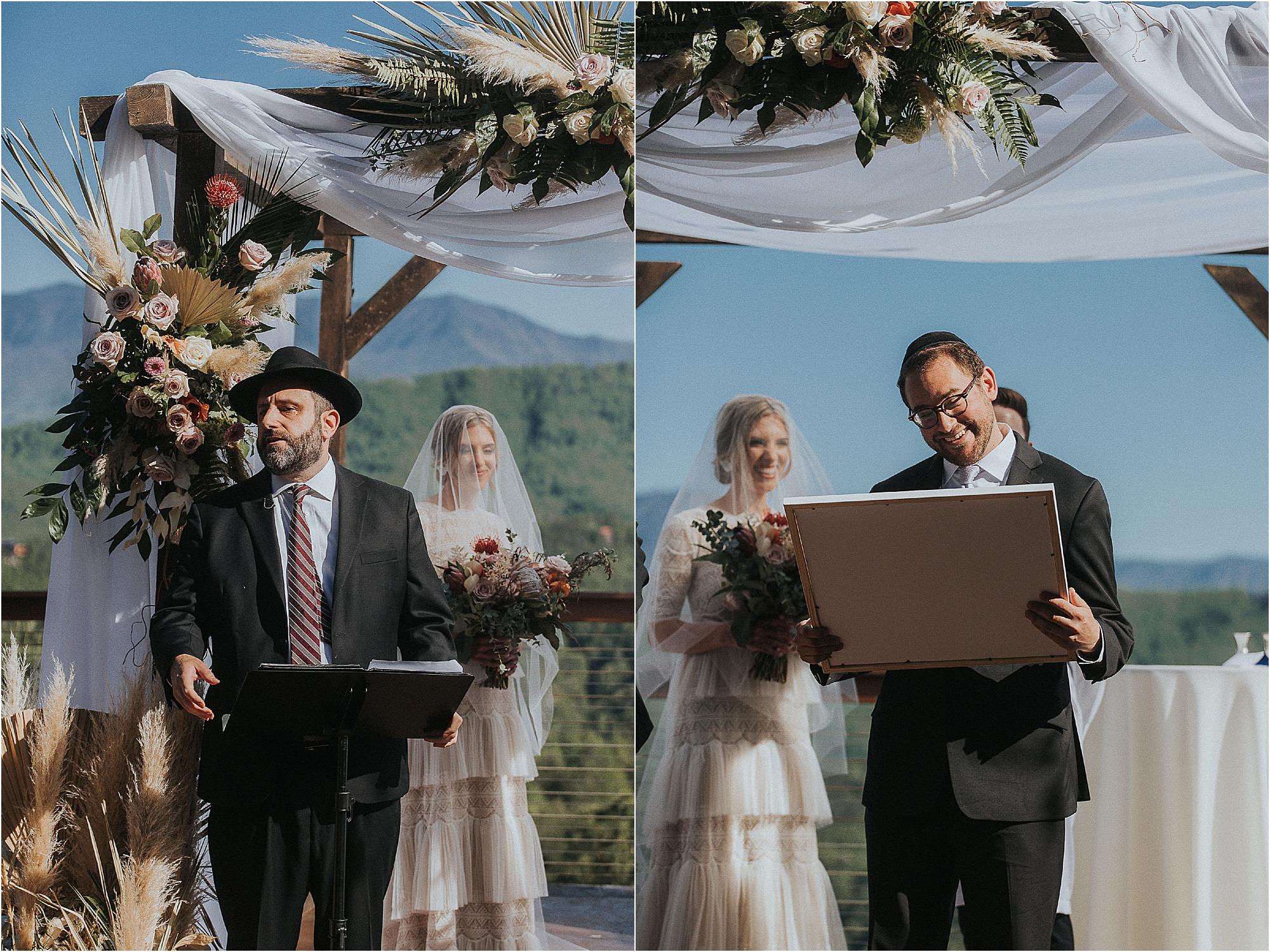 Joyful Jewish Wedding Ceremony